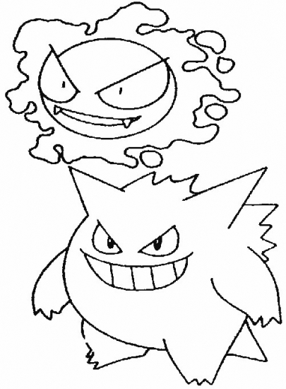 Gengar Pokemon Coloring Pages Sketch Coloring Page